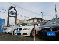 Car Shop Surpass