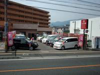 (有)カースィーク福岡