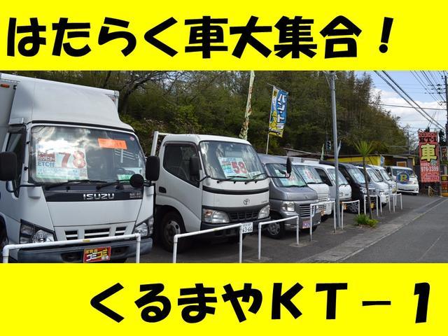 [福岡県]くるまや KT−1