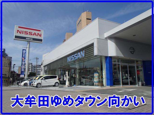 [福岡県]福岡日産自動車(株) 大牟田カーランド