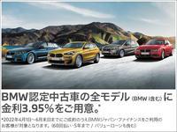 MINI NEXT福岡西 ミニネクスト福岡西 ウイルプラスモトーレン(株)