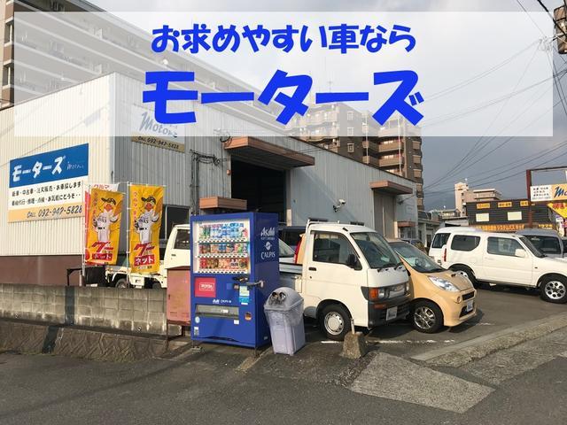 [福岡県]Motorz モーターズ