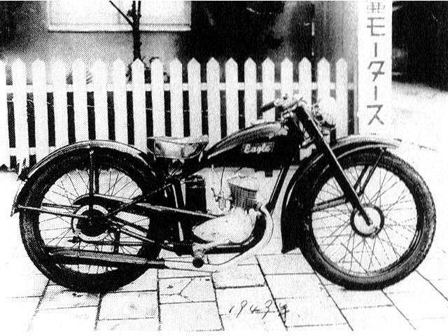 戦争が終わるとすぐに兄勇は自分の手で本格的なオートバイ(イーグル号)を開発,生産しました。