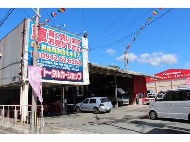 [福岡県]M.Tトータルカーショップ