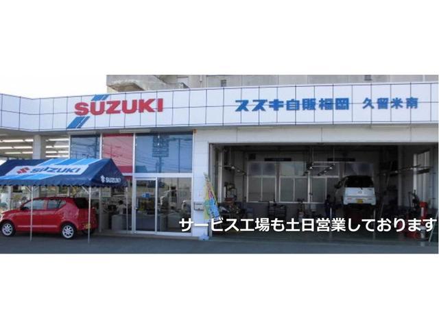 (株)スズキ自販福岡 久留米南営業所