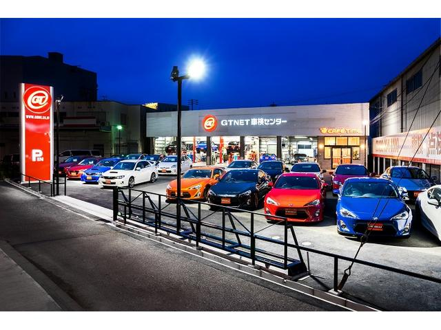 GTNET福岡 86・BRZ&スポーツカー専門店の店舗画像