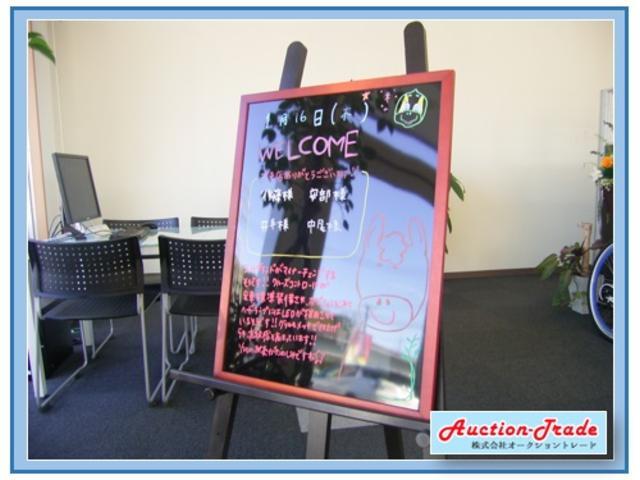 お客様駐車場も広く確保しております。入口にある来店ボードが、ご予約のお客様を、お出迎えします!