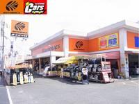 オートバックス黒崎店 (株)エンドレス