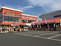 オートバックス福岡原店 (株)オートバックス福岡
