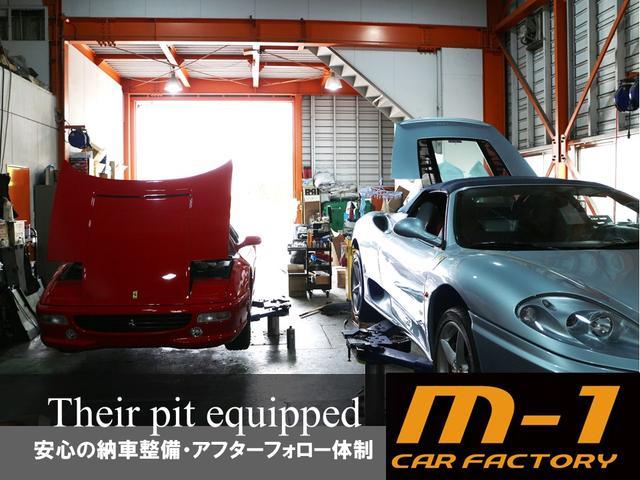 [福岡県]m−1 CAR FACTORY エムワンカーファクトリー 株式会社エムワン