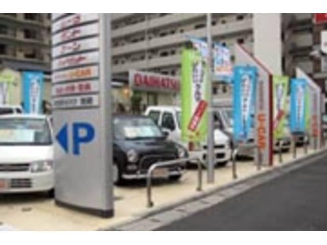 大分ダイハツ販売株式会社 U−CAR別府の店舗画像