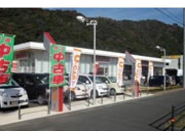 大分ダイハツ販売株式会社 U−CAR佐伯の店舗画像