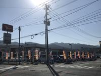 大分の中古車販売店なら大分ダイハツ販売株式会社 臼杵店