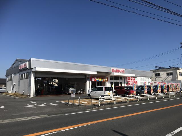 大分ダイハツ販売株式会社 三重店の店舗画像