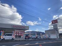 大分の中古車販売店なら大分ダイハツ販売株式会社 玖珠店