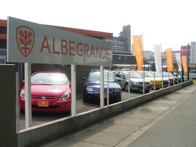 アルベグランデの店舗画像