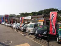 (有)新島自動車サービス