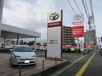 福岡トヨタ自動車(株) U−Car太宰府インター