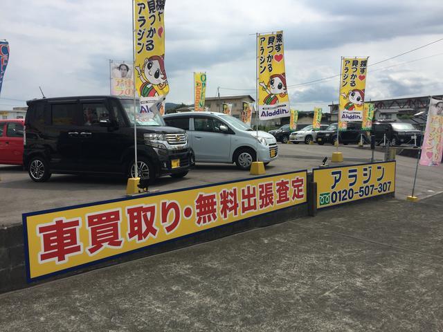 車買取りネットワーク アラジン久留米南店 株式会社Alive(3枚目)