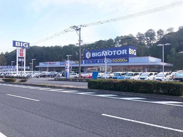 ビッグモーター 多良見店の店舗画像