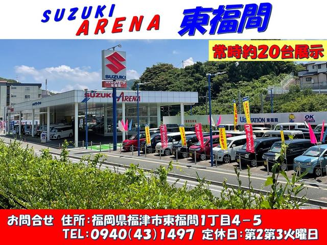 九州スズキ販売(株) 宗像営業所の店舗画像