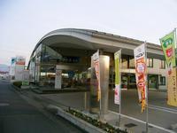 トヨタカローラ福岡(株) 志免店