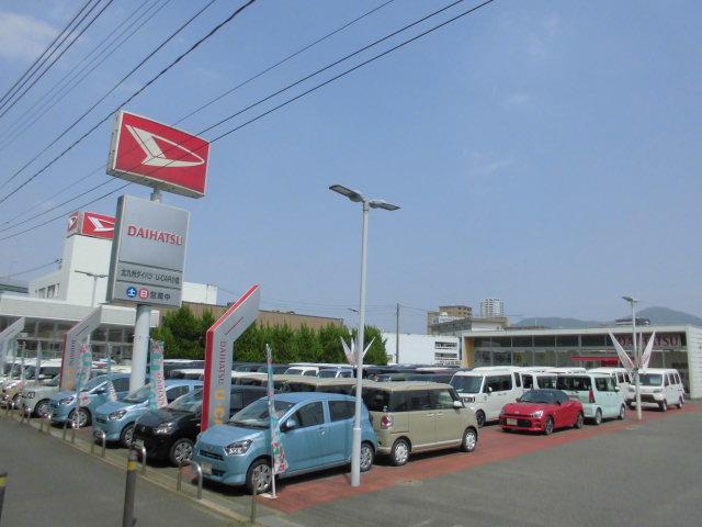 北九州ダイハツ販売株式会社 U−CAR小倉の店舗画像