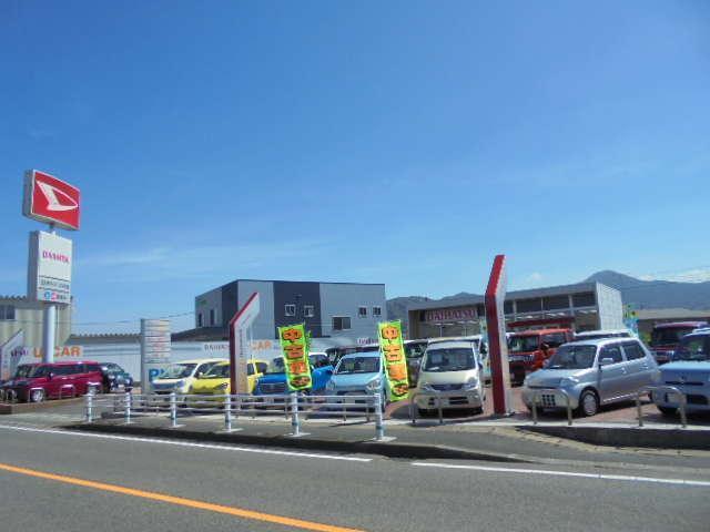 北九州ダイハツ販売株式会社 U−CAR曽根の店舗画像
