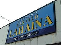 カークラブ ラハイナ