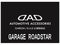 (有)ガレージ・ロードスター