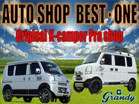 AUTO SHOP BEST・ONE 株式会社グランデ