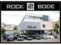 大分の中古車販売店ならROCK BODE Field店