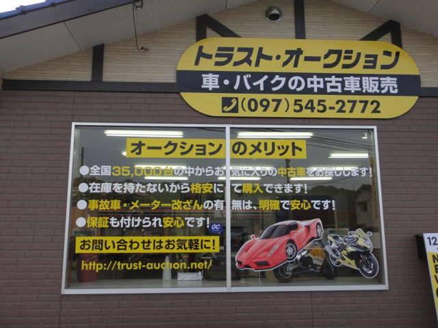 オークションの評価書+日本自動車鑑定協会の評価書があり事故やメーター改ざんの無い事を保証いたします。