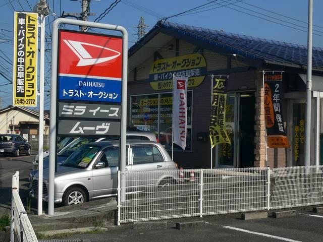 新車はダイハツ・スズキと協力店になっています。その他のメーカーについてもお得な価格で提供致します。