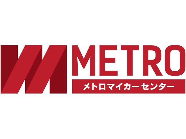[福岡県]メトロマイカーセンター インター店 メトロ商事(有)