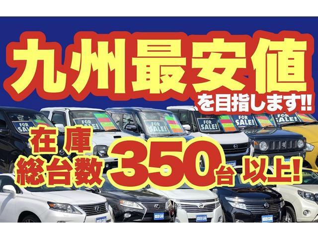 [福岡県]株式会社 小郡車輌 本店