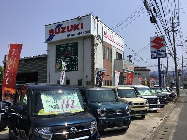 グローバルショップ福岡 -新車・未使用車軽自動車専門店-(2枚目)
