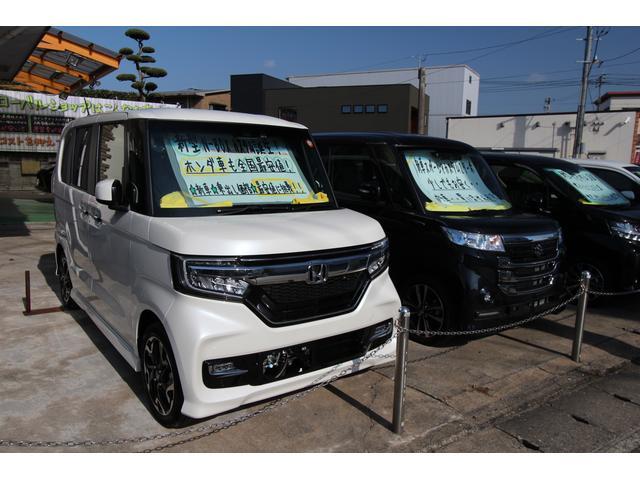 グローバルショップ福岡 -新車・未使用車軽自動車専門店-(4枚目)
