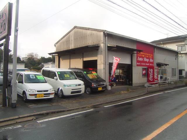 [福岡県]Auto Shop Abe
