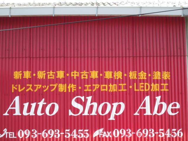 新車・新古車・中古車の販売はもちろん車検・板金塗装やドレスアップなど何でもお任せ下さい。