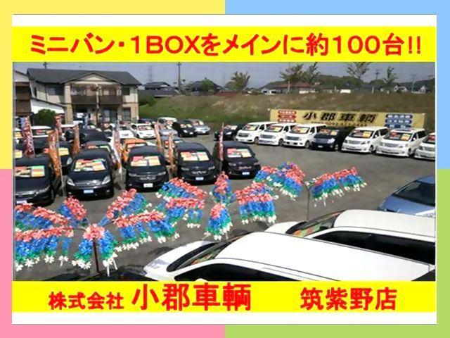 ミニバン・1BOXをメインに総台数100台をこえる在庫を揃えてます(*^_^*)是非ご来店ください♪