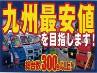 株式会社 小郡車輌 筑紫野店