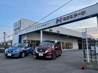 ネクステージ 博多 セダン・スポーツ専門店