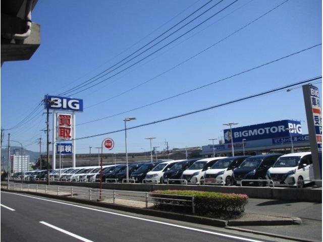 [福岡県]ビッグモーター 小倉西港店