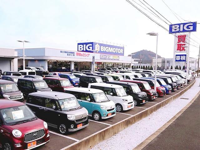 [福岡県]ビッグモーター 小倉南店
