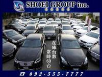 株式会社SHOEI GROUP