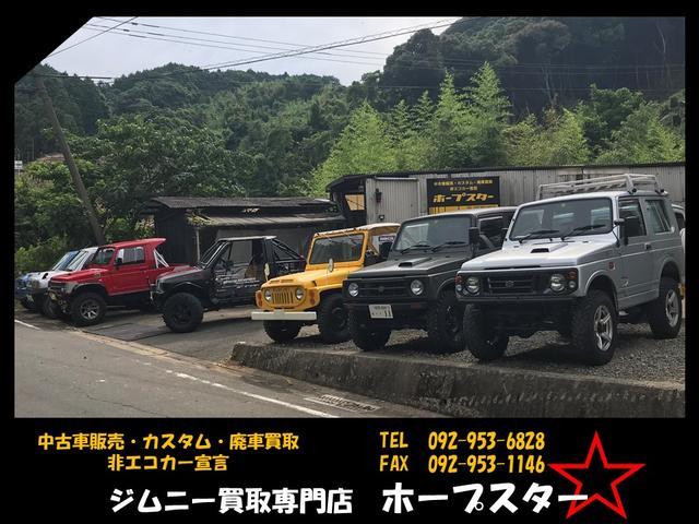 [福岡県]ジムニー買取店 ホープスター
