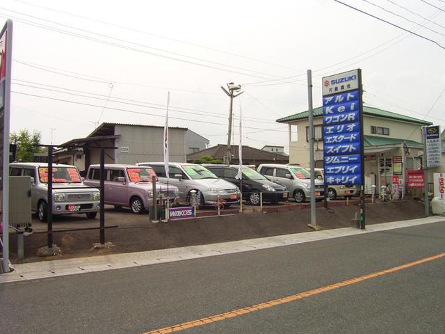 [福岡県]有限会社 片島商会