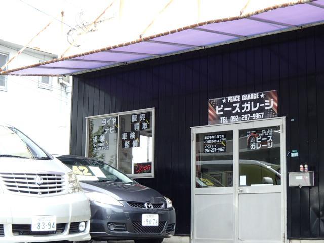 [福岡県]ピースガレージ 自社ローン店