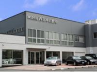 株式会社 西日本自動車 プレミアムショールーム